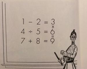 Puzzle 63 - question