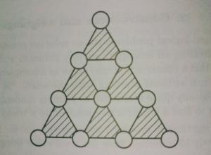 Puzzle #87
